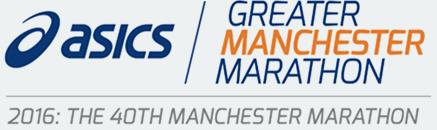 asics_greater_manchester_marathon_logo_2